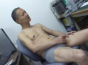 Japanese cur� cumming command